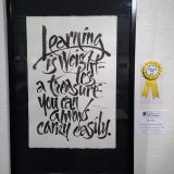 """Learning"" by Ruth Pettis - 3rd"