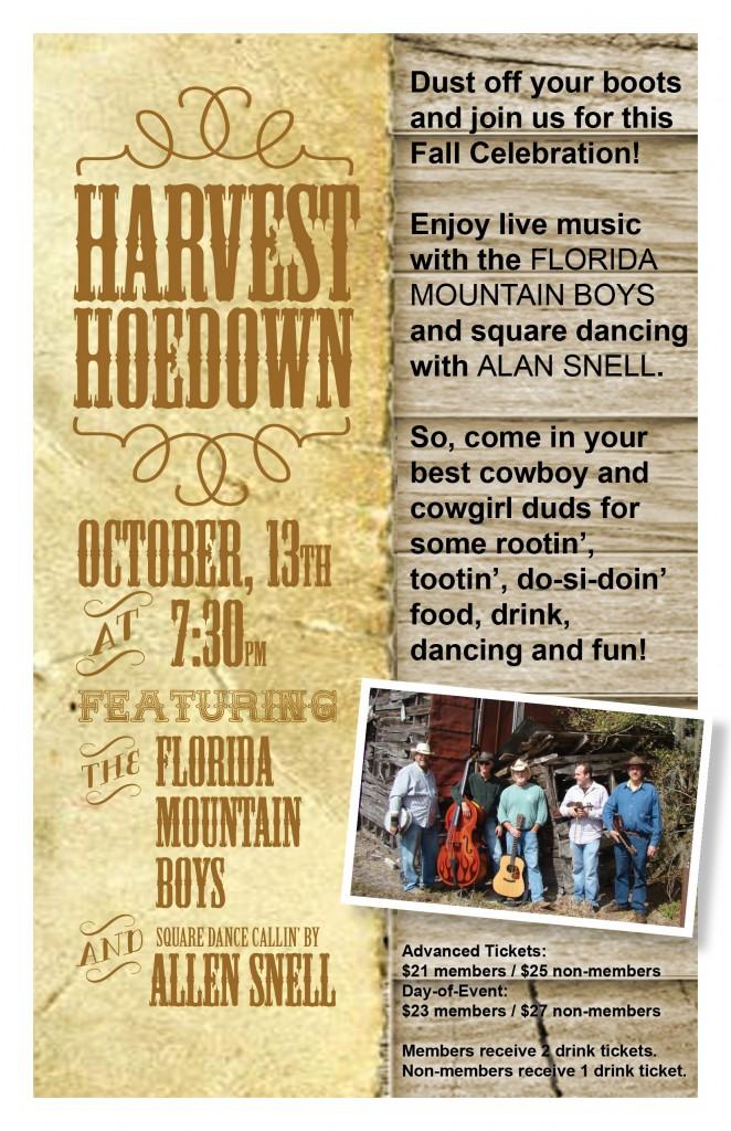 2012 Harvest Hoedown