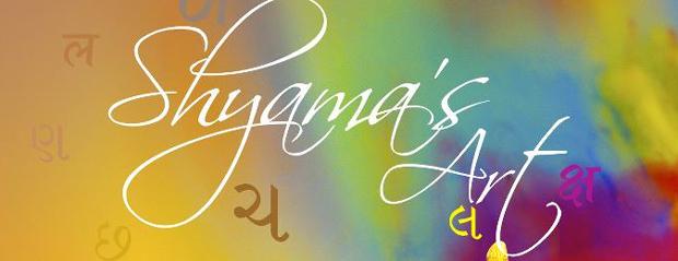 Shyama's Art