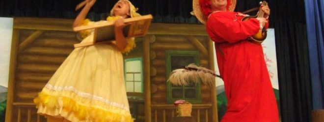 CHICKEN LITTLE: A Musical Appalachian Jamboree
